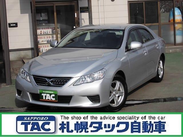 マークX 250G-Four Fパッケージ ナビTV ★走行少ない57千キロ★