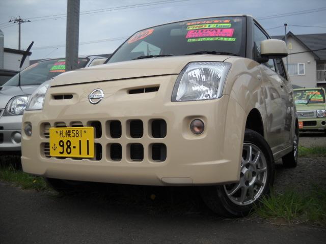 ピノ E-FOUR 4WD
