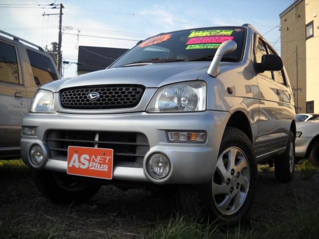 テリオスキッド CX インタークーラーターボ 4WD