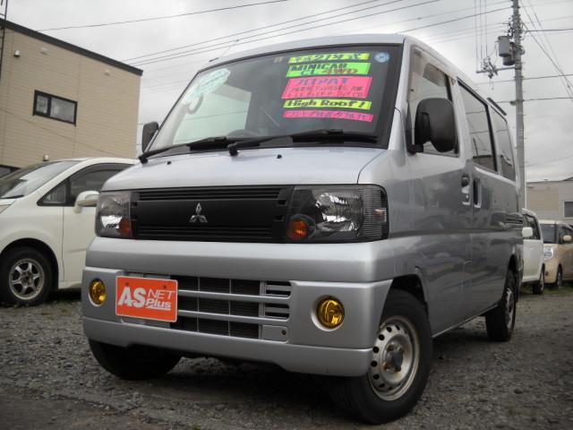 ミニキャブバン CL ハイルーフ 4WD