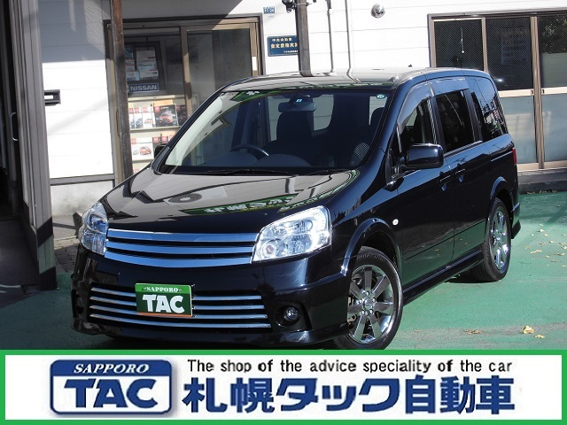 ラフェスタ ライダー 4WD ★ナビTV★
